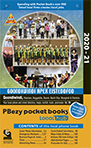 PocketBooks - Goondiwindi Book